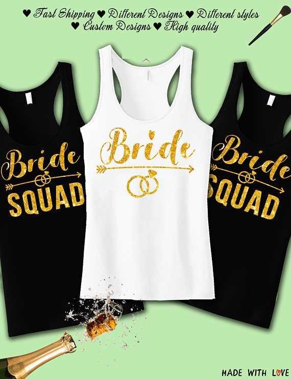 194125a47aa Detail Feedback Questions about custom arrow glitter bride Squad ...