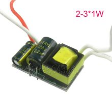 5pcs/lot 2-3X1W led driver for 3W led chip,3*1W lighting transformer power supply input:85-265v(China)