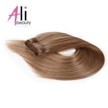 ALI-BEAUTY бразильские прямые пучки волос плетение машина сделала Волосы Remy Связки 100 г 18 дюймов Пряди человеческих волос для наращивания коричневый #10