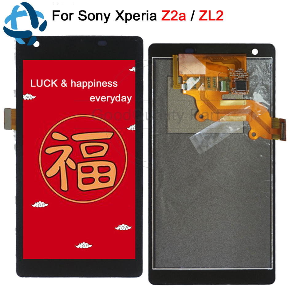 Test Good 5 0 For Sony Xperia Z2a Z2 a LCD Display Digitizer Touch Screen Assembly