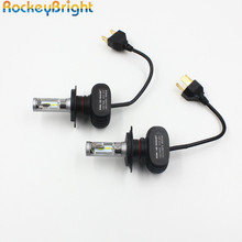 Rockeybright 1* Automobile Car Led H4 Headlights S1 N1 8000LM 6000K h4 9003 hb2 All In One CSP Head Lamps Bulb Conversion Kit