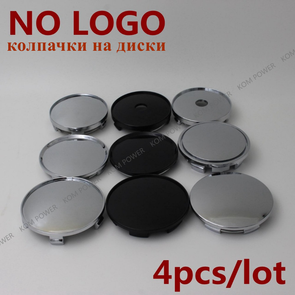 KOM POWER No Logo Wheel Center Cap Car Covers For Rims Auto Replacement Parts Wheels Tires Accessories 4pc Hubcaps 60/63/65/68mm топливоснабжение no logo 7 10an auto