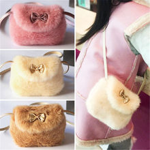 New Ladies Girls Children Cross Body Mini Purse Bowknot Artificial Fur Bag Kids As a gift to the children will be very happy(China)