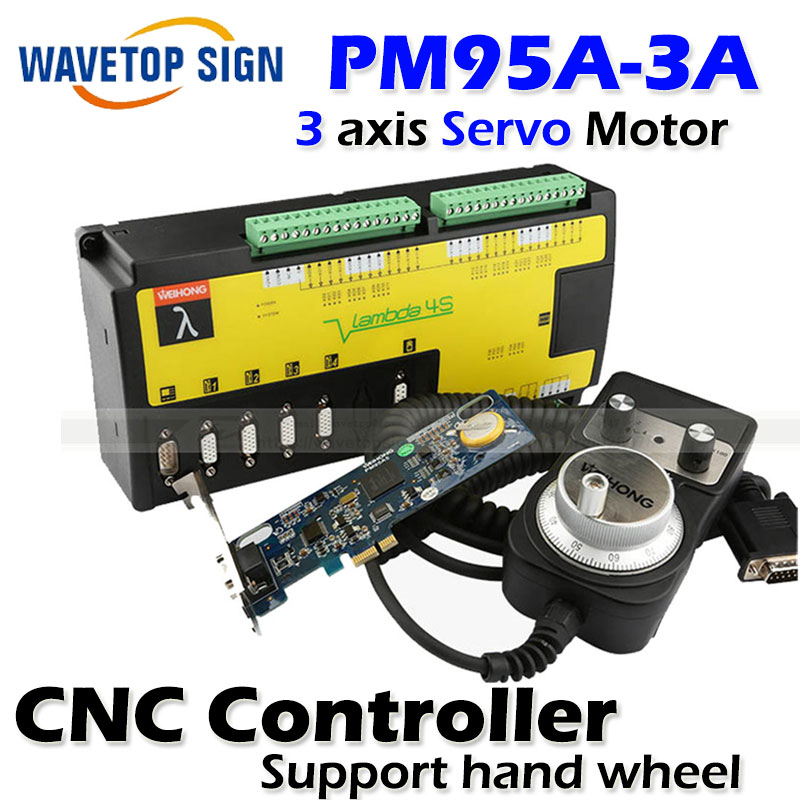 WEIHONG cnc controller PM95A-3A 3 axis  servo  motor and driver  support hand wheel weihong card woodworking lathe engraving plasma denture machine weihong cnc system integration nk105g2 for 3 axis