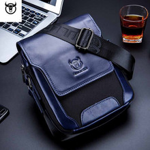 Brand Genuine Leather Casual Mens Bag cow leather Shoulder fashion Man Crossbody Messenger bag  male Covered handbags
