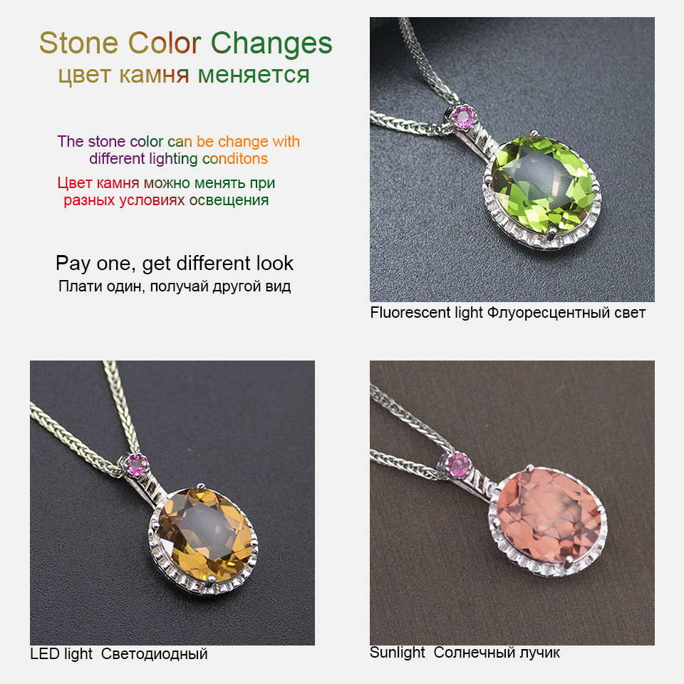 Bolai 12 10mm zultanit pendant necklace genuine 925 sterling silver nano diaspore sultanit gemstone fine jewelry for women gift in Pendants from Jewelry Accessories