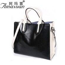 2017 new style women leather handbags fashion Messenger shouldr bag leisure women single shoulder bag BBH1122
