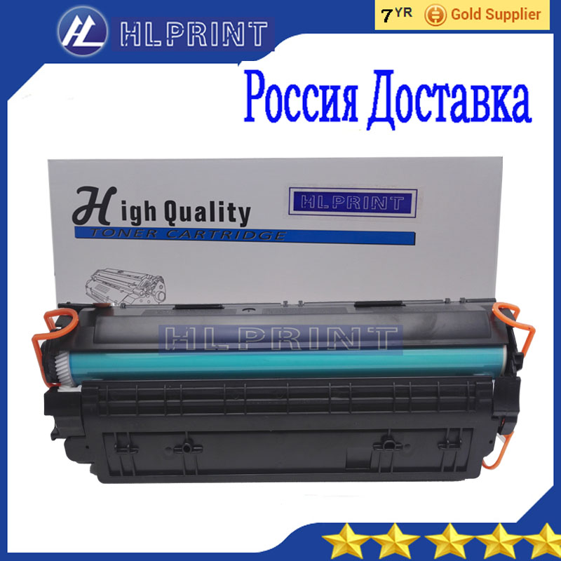 black toner cartridge 85A 35A 285A 435A Compatible HP LaserJet LJ Pro P1005 P1006 P1102 1102S M1132 1212 1214 1217 P1107w P1106W