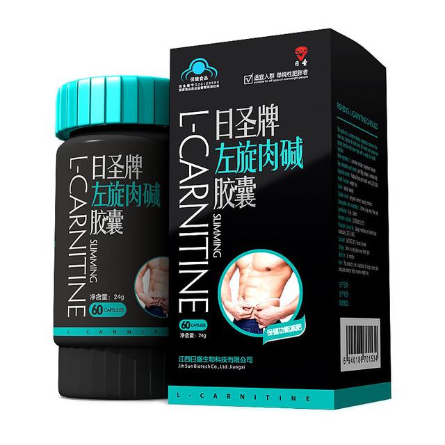 L-carnitina emagrecimento Cápsula 60 cápsula Frete grátis
