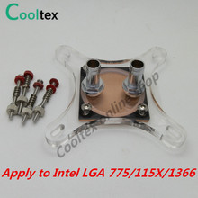 2015 new Water Block cooling Waterblock Copper+Acrykic  for computer CPU intel LGA 775/1155/1156/1366 with mounting screws