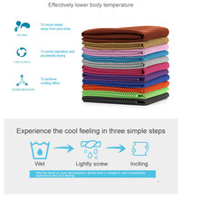 Drop shipping Sport Ice Towel 9 Colors 90*30cm Utility Enduring Instant Cooling Face Heat Relief Reusable Chill Cool