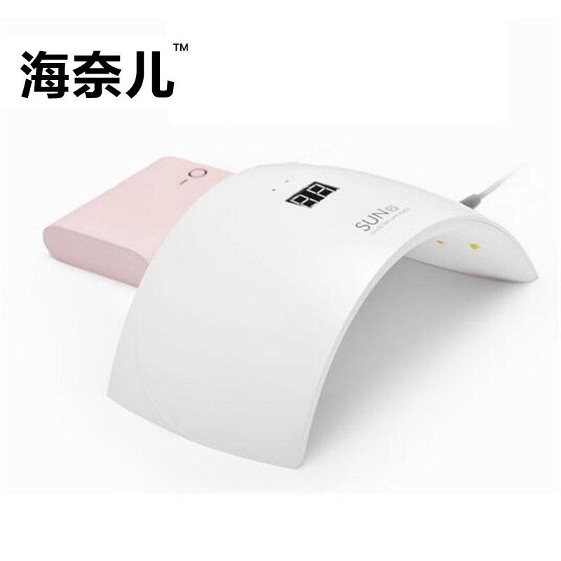 Original-Box-UV-LED-SUN-9C-9S-White-24W-Nail-Lamp-Nail-Dryer-Lamp-For-Nails (1)
