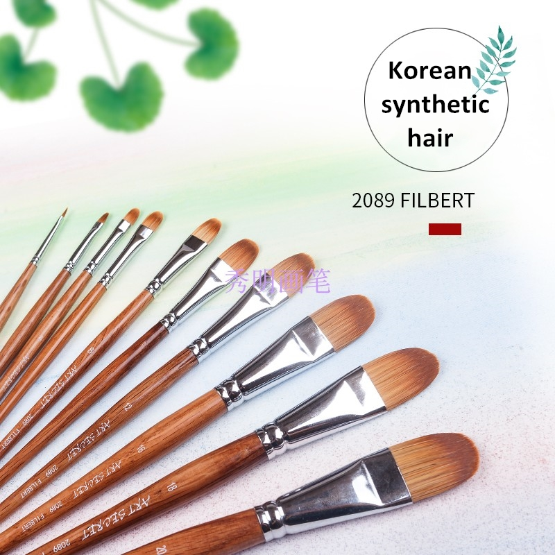 2089FB High Quality Synthetic Hair Oak Wooden Short Handle Paint Brushes Painting Art Brush For Acrylic & Watercolor  Drawing