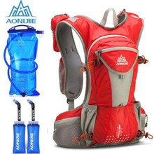 AONIJIE 12L Hydration Pack Backpack Rucksack Bag Vest Harness Water Bladder Hiking Camping Running Marathon Race Sports aonijie packable hydration pack cross country race backpack