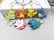Key Chain Pocket Monsters
