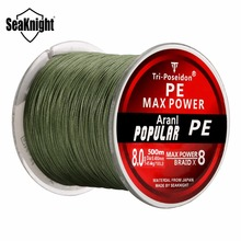 500M best qualityBrand Tri-Poseidon Series 8 Strands Super Strong Japan Multifilament PE Braided Fishing Line 8 10 20 30 40 60LB