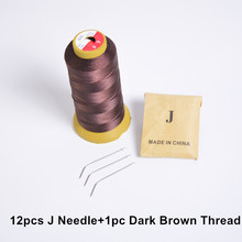 12pcs J Needle+1pc Dark Brown Hair weave Thread for weaving Brazilian Indian hair weft extension sewing salon styling tools
