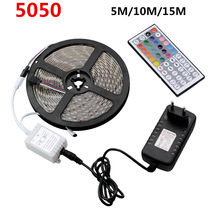 SMD 5050 Flexible LED Strip Light RGB 5M 10M 15M 60Leds/M Stripe Tape Light With 44 key Remote Control And Power Supply Adapter(China)
