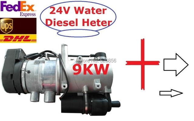 freies verschiffen gsm fernbedienung geschenk 9kw 24 v wasser diesel. Black Bedroom Furniture Sets. Home Design Ideas
