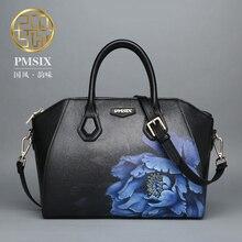 Pmsix 2017 Новых осенью моды тисненая кожа сумка сумка Китайский ветер темперамент женщины P120055