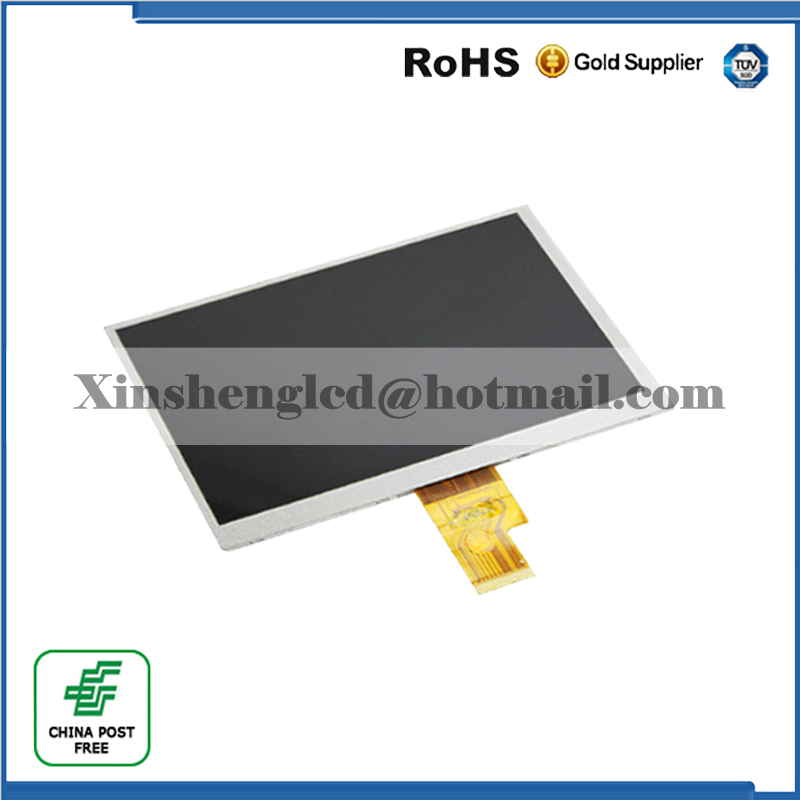 LCD Display Screen Panel Replacement 7 inch TABLET TXDT700SPL-28 6150a28 1024*600 Digital Viewing Frame Free Shipping