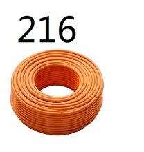 216 # MEIBAI CAT5 прямой сетевой кабель сети Ethernet, Соединительный шнур, LAN кабель