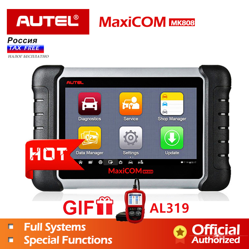 Autel MaxiCOM MK808 Diagnostic tool MX808 Exclusive Agent Autel for MK808 100 Original Oil EPB SAS