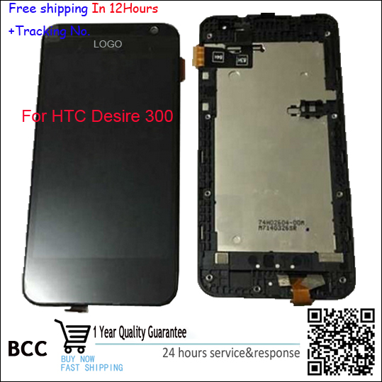 LCD display touch screen digiziter with frame For HTC Desire 300 300E Free shipping 100 Original