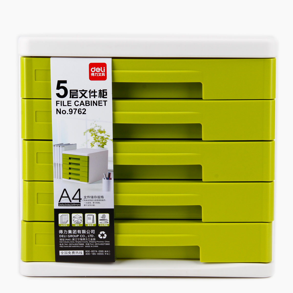 The New Office 9762 Desktop Data Compilation File Cabinet Plastic Drawer  Storage Lock Five Storage Products In Home Office Storage From Home U0026  Garden On ...