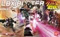 Bandai Danball Senki Plástico Modelo 040 LBX BusterScale Modelo