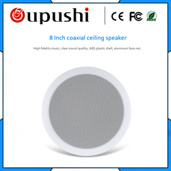 OUPUSHI VR8-C VR8-SC 10-120W High quality  built-in speakers  and wall speakers home background speakers  ceiling speaker