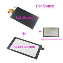 3 шт./лот для NS Switch Оригинальный Новый ЖК-дисплей + сенсорный экран + пылезащитный двусторонний клей Бесплатная доставка