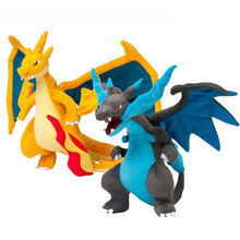 Anime Mega Evolution Charizard X & Y Plush Toys Action Figure Kids Kawaii Stuffed Animals Cute Doll Dragon Plushie for Boys цена в Москве и Питере