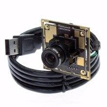 USB camera 1/4″ cmos sensor OV5640 Mjpeg 5mp camera module for windows, android linux system USB2.0 PC camera