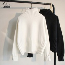 Knitted Jumper New Elasticity