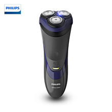 Philips men's rechargeable electric shaver S3590/06 whole washable support wet&dry with three-blade 1 Hour Fast Charging цена в Москве и Питере