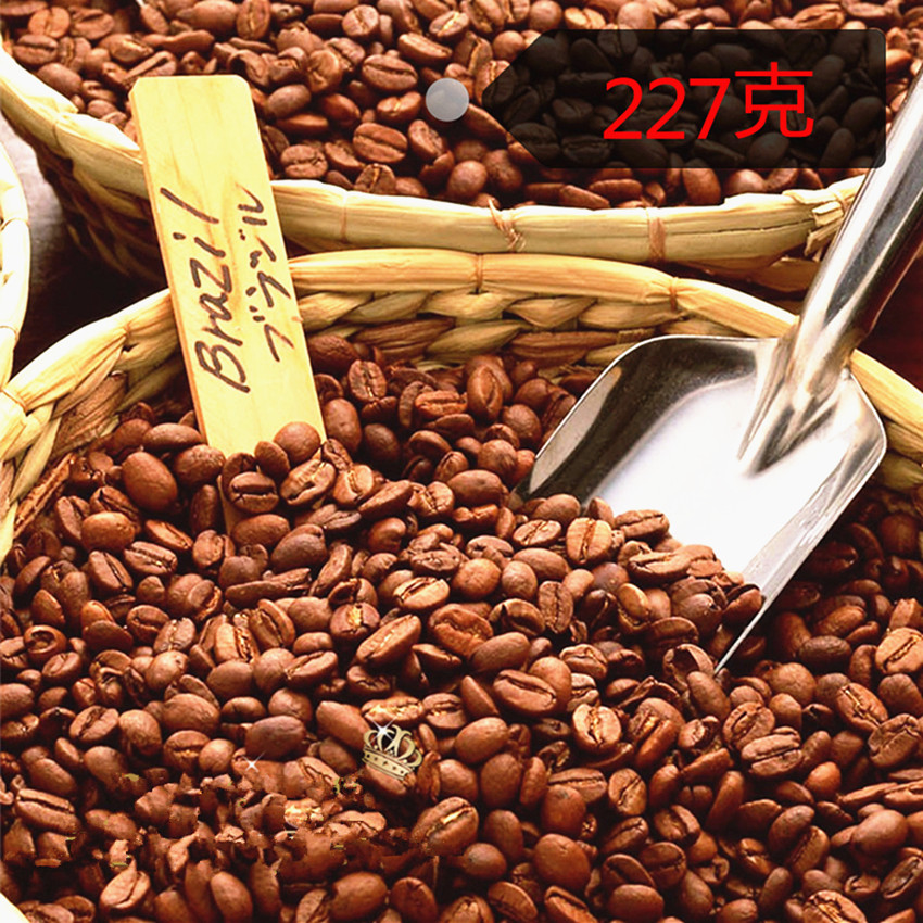 227g 1 bag Flavor coffee beans coffee drink Fresh charcoal roasted coffee beans ...