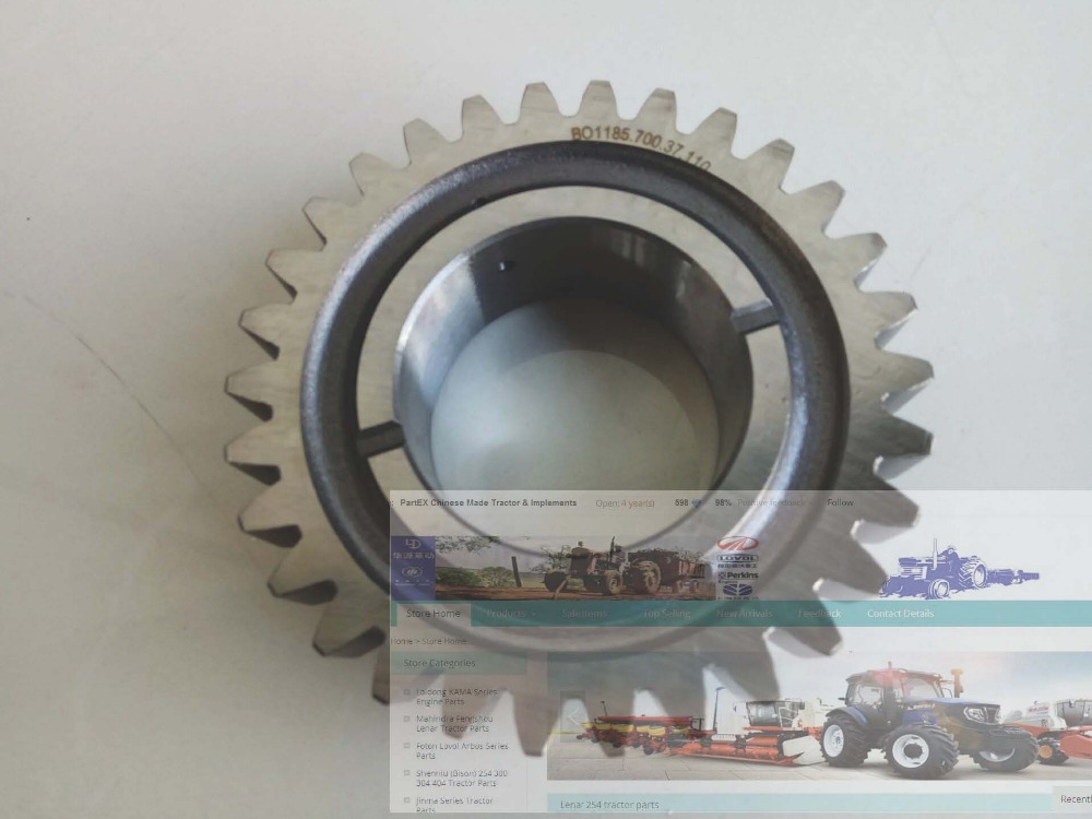 FT700.37.110, the shift II gear (second shaft) for  Foton Lovol 80hp series tractor