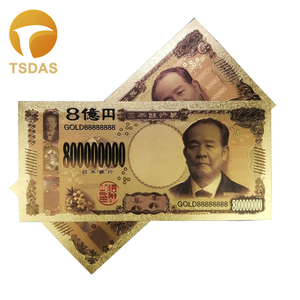 NEW Japan Banknotes Gold Plated 800 Million Yen, 24k Gold Banknote 10pcs/lot As Collection Notes