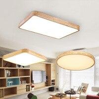 Led ceiling lamp ultra thin round simple modern bedroom living room lamp log Japanese balcony study lamp led panel light