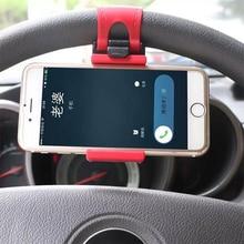 Автомобильный Держатель Телефона Аргументы За кремния iPhone 6 6 S 7 Плюс 5S SE 5C 4S Для Samsung Galaxy S6 GS7 Для xiaomi redmi 3 3 s примечание 3