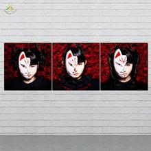 Japanese Rose Mask Girl Wall Art HD Prints Canvas Art Print Painting Picture Canvas Painting Wall Poster Home Decor 3 Pieces frameless dancing girl oil painting butterfly wall poster canvas art hd modular picture home decor 3 pieces
