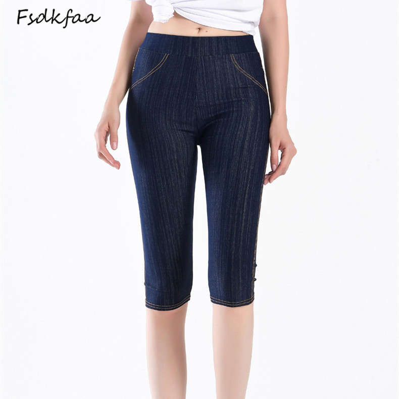 Large Size XL-5XL Imitation Jeans High Elasticity Women Leggings High Waist Solid Color Pocket Knee-length Pant Casual Legging
