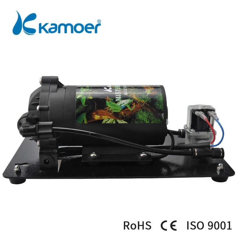 Kamoer Min система отпотевания тропических лесов (для рептилий/тропических лесов бак, низкий уровень шума, высокое давление, распылительный насос, водяной насос)