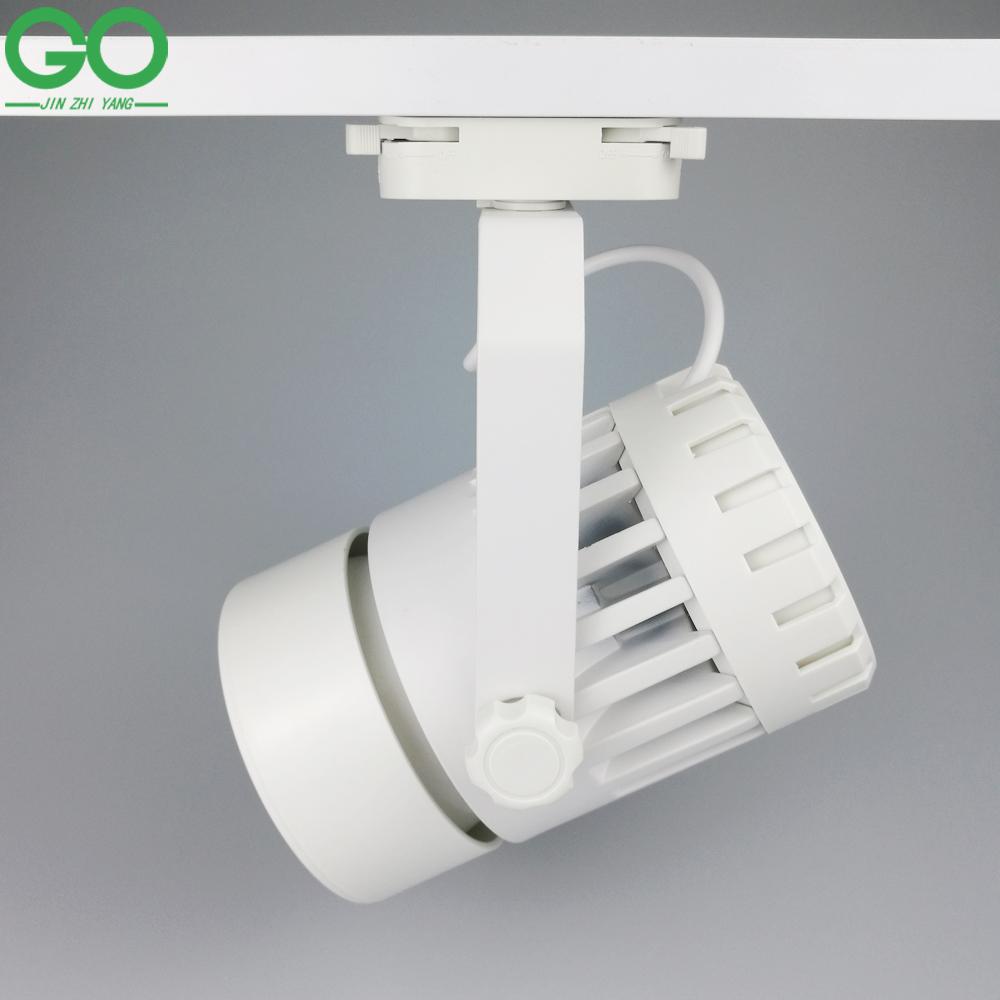 Track light 30W-2