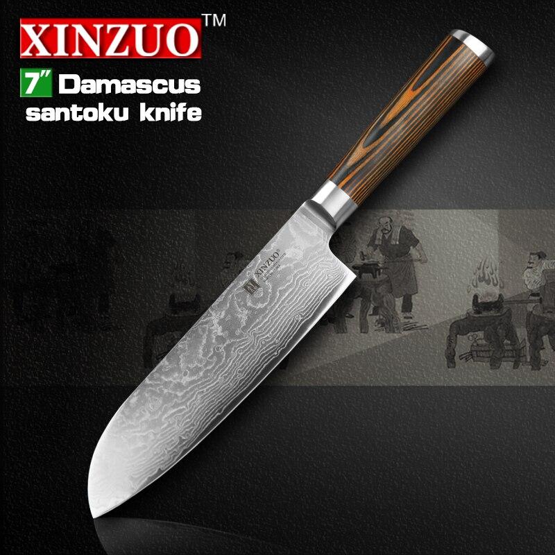 2016 XINZUO 7 inch font b knife b font Damascus steel kitchen chef font b knife