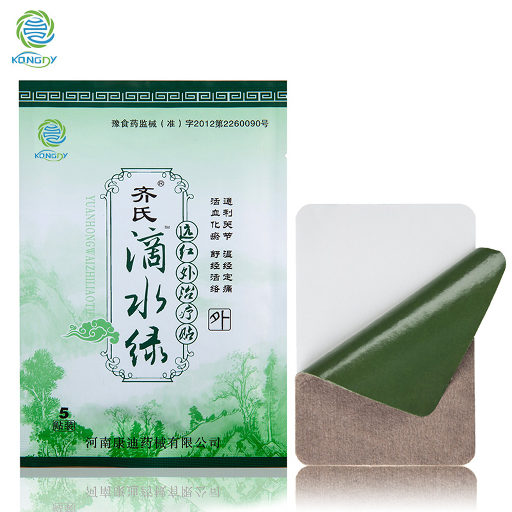 KONGDY 20 Pieces=4 Bags Back/Neck/Shoulder Pain Relief Plaster 7*10 cm Chinese Medical Pain Patch for Joint/Arthritis Pain jacques lemans jl 1 1752k