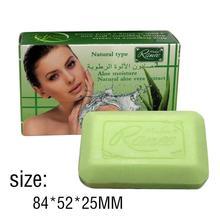 New 100g Aloe Vera Soap Skin Care Detoxification Oil-control Sapone Handmade Skin-whitening Bath Healthy Soaps Blanqueador Piel