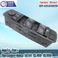 Factory Direct Front Left Master Power Window Switch A2518300290 Apply For Mercedes Benz W164 GL320 GL350