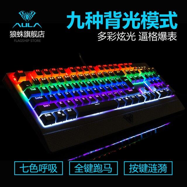 GK104 Mechanical Gaming Wired Keyboard RGB Custom 16.8 Million Color 87/104 Anti-ghosting Russian/English Backlight Desktop 3